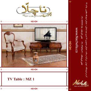 میز تلویزیون MZ1