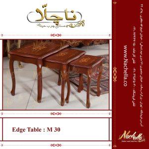 میز سه تیکه M30