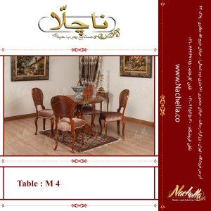میز M4