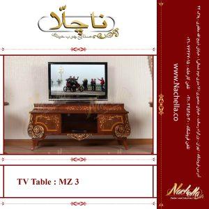 میز تلویزیون MZ3