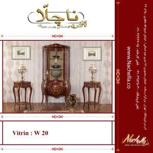 ویترین W20