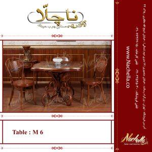 میز M6