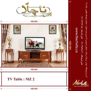 میز تلویزیون MZ2