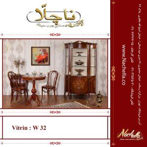 ویترین W32
