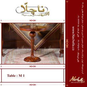 میز M1