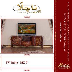 میز تلویزیون MZ7