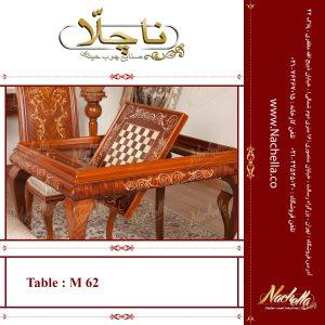 میز M62